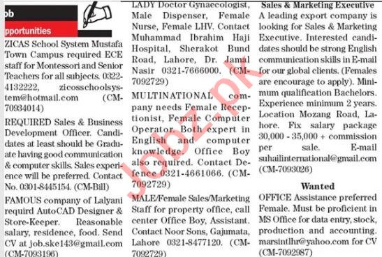 The News Lahore Sunday Classified Ads 10 Jan 2021