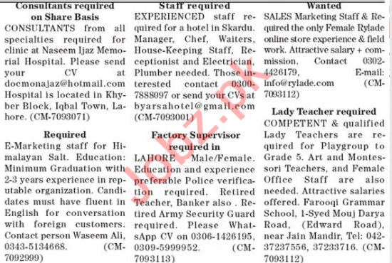 The News Sunday Classified Ads 10 Jan 2021 for Admin Staff