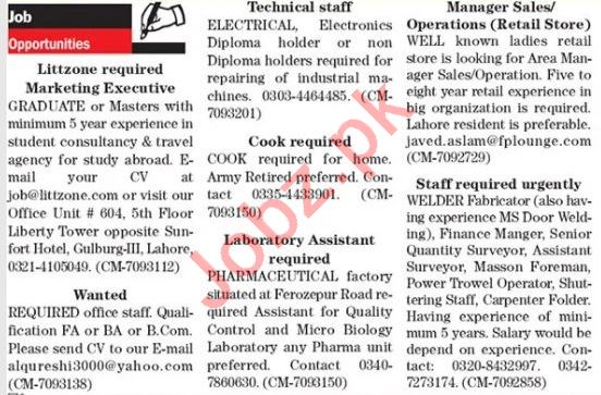 The News Sunday Classified Ads 10 Jan 2021 for Office Staff