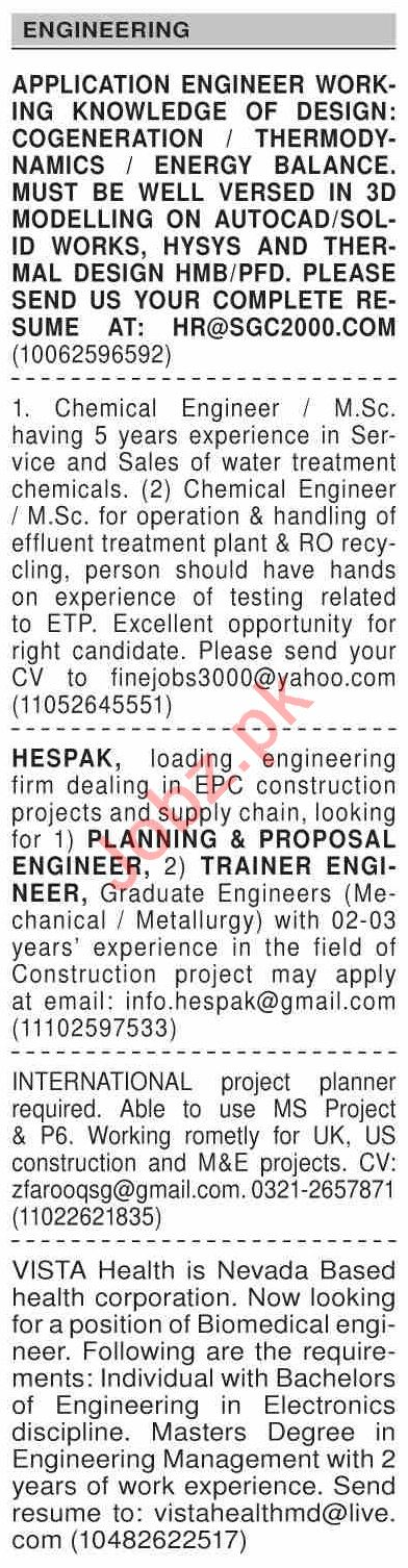 Dawn Sunday Classified Ads 10 Jan 2021 for Engineering Staff