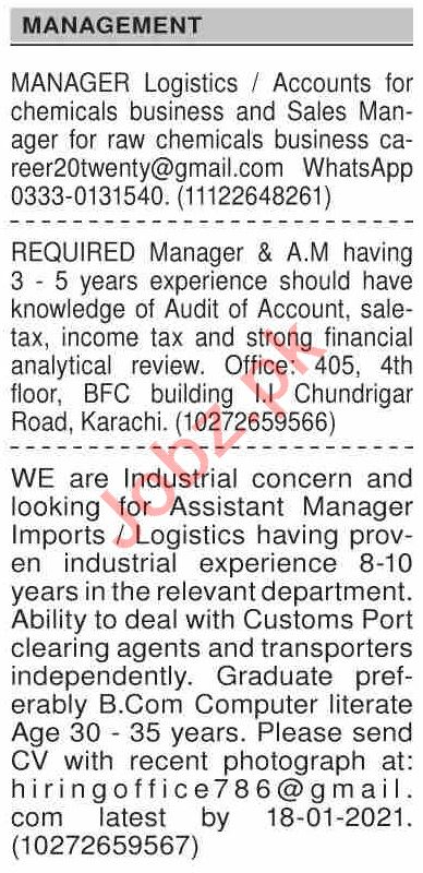 Dawn Sunday Classified Ads 10 Jan 2021 for Management Staff