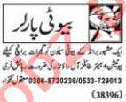 Nawaiwaqt Sunday Classified Ads 10 Jan 2021 Beauty Parlor
