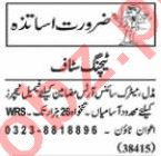Nawaiwaqt Sunday Classified Ads 10 Jan 2021 for Teachers