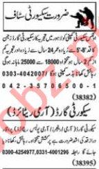 Nawaiwaqt Sunday Classified Ads 10 Jan 2021 for Security