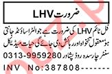 Aaj Sunday Classified Ads 10 Jan 2021 for Medical Staff