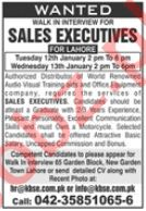 KBS Enterprises Lahore Jobs 2021 for Sales Executives