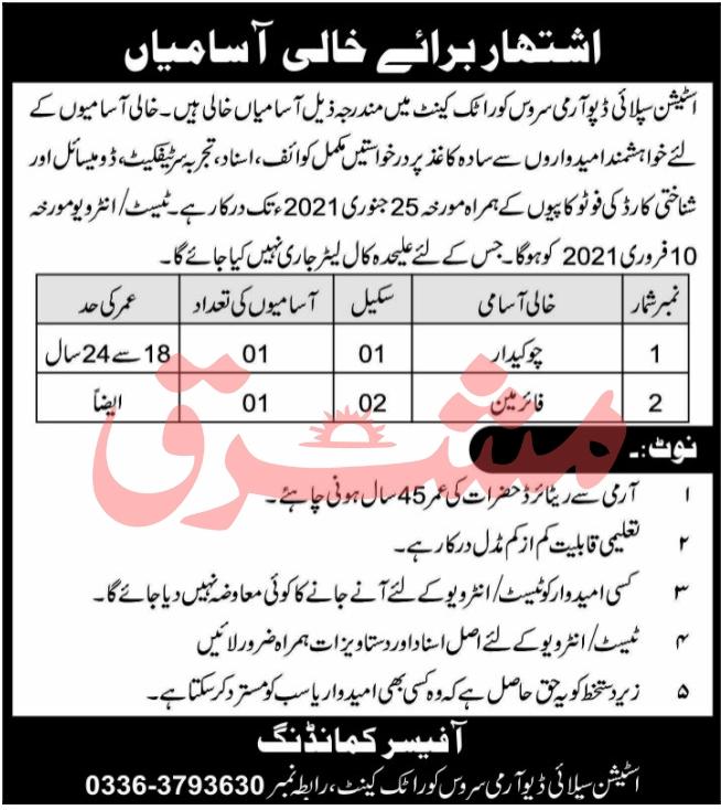 Pak Army Station Supply Depot ASC Attock Cantt Jobs 2021