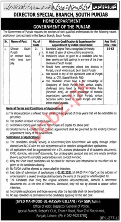 Home Department Special Branch South Punjab Jobs 2021