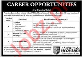 American Lyceum International School Lahore Jobs 2021
