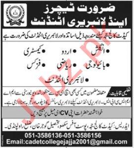 Cadet College Jajja CC Gujar Khan Jobs 2021 for Teacher