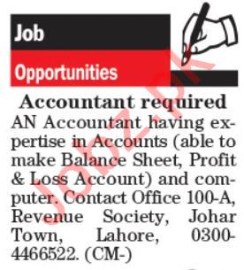 Accountant & Account Officer Jobs 2021 in Lahore