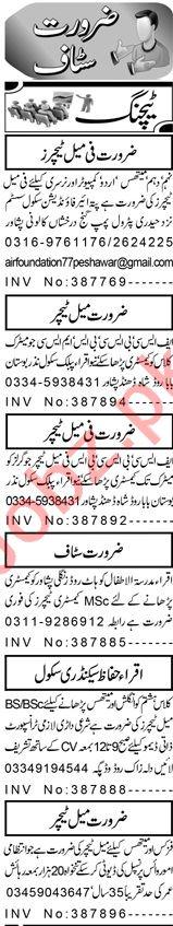 Coordinator & Principal Jobs 2021 in Peshawar