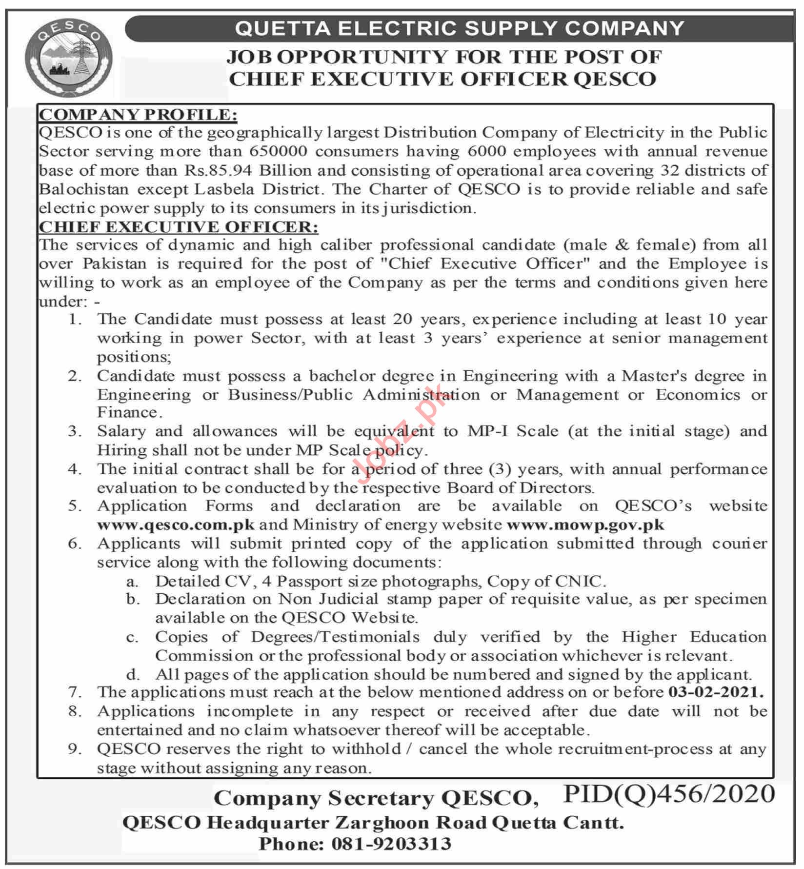 Chief Executive Officer & CEO Jobs 2021 in QESCO Balochistan