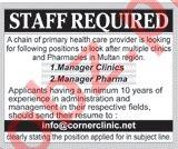 Corner Clinic Multan Jobs 2021 for Manager Clinics & Pharma