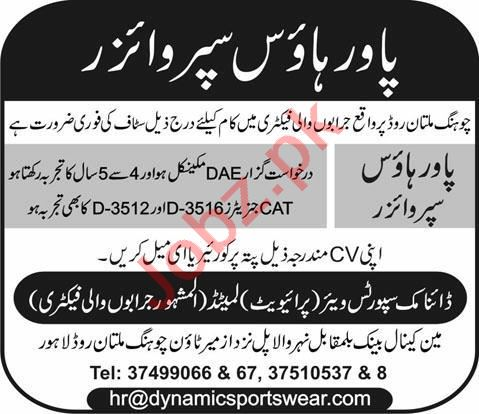 Power House Supervisor Jobs 2021 in Dynamic Sportswear
