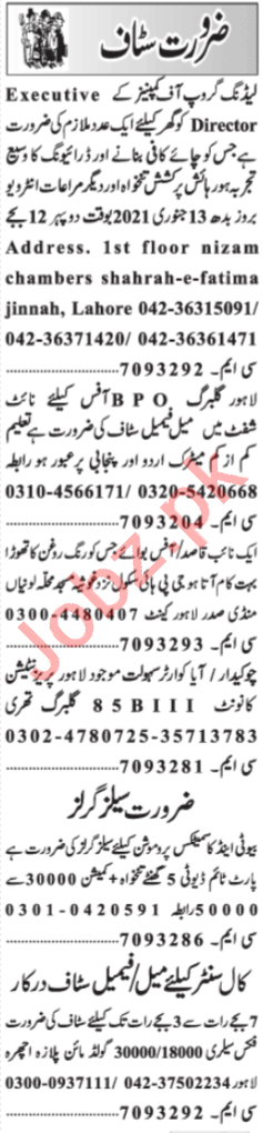 Supervisor & Admin Manager Jobs 2021 in Islamabad