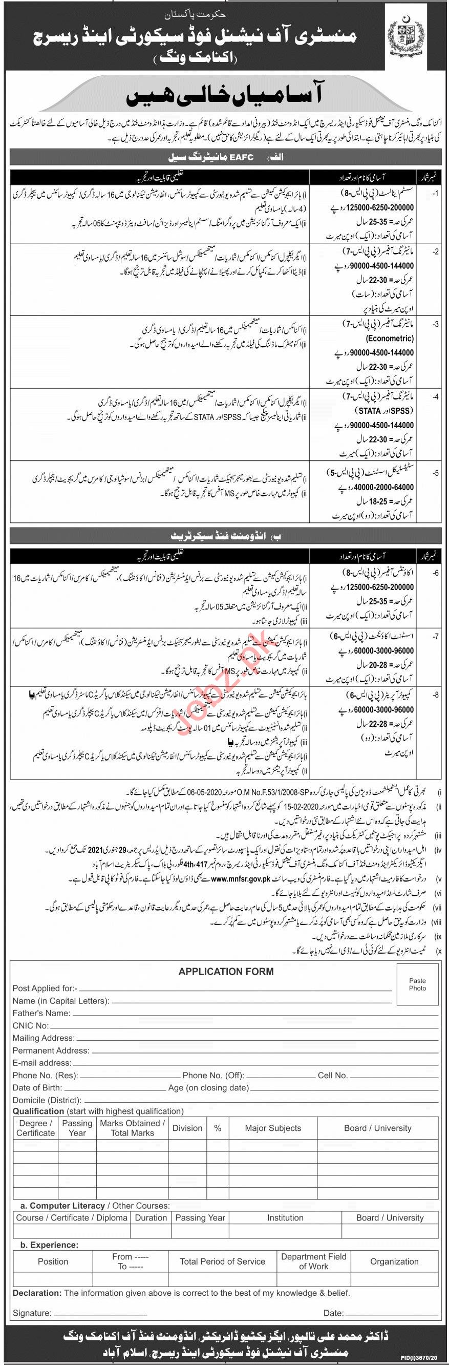 Ministry of National Food Security & Research MNFSR Job 2021