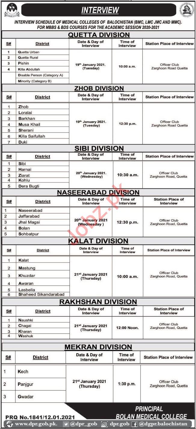 Bolan Medical College Balochistan Faculty Jobs 2021