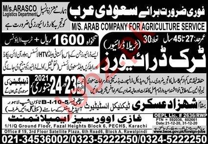 Truck Driver & Trailer Driver Jobs 2021 in Saudi Arabia