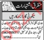 Security Incharge & Security Supervisor Jobs 2021
