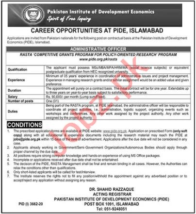 Administrative Officer Jobs 2021 PIDE Institute Islamabad