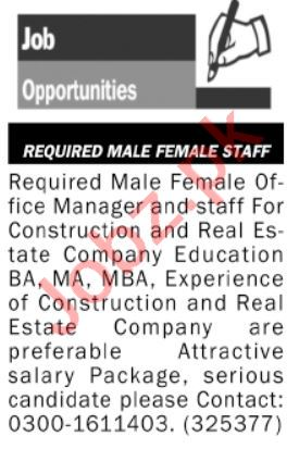 Office Manager & Sales Manager Jobs 2021 in Islamabad