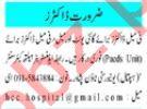 Female Doctor & LHV Jobs 2021 in Peshawar