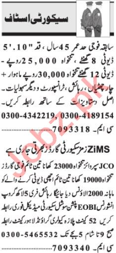 Security Guard & Security Incharge Jobs 2021 in Lahore