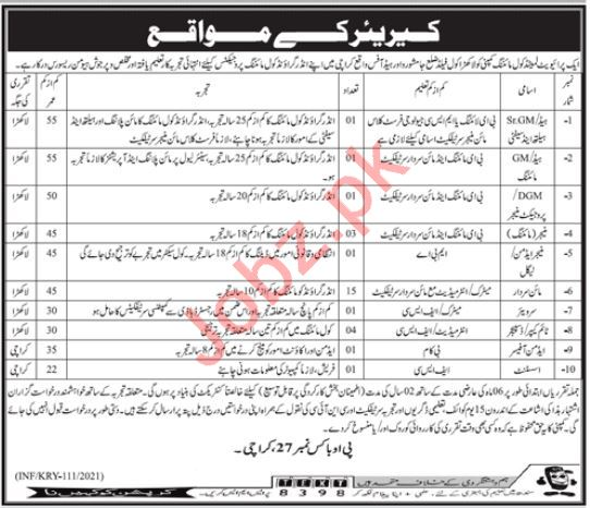 Mine Sirdars & General Manager Jobs 2021 Coal Mining Company