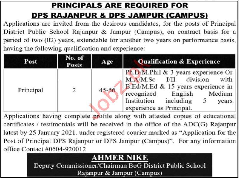 Principal Jobs 2021 for District Public School DPS Rajanpur