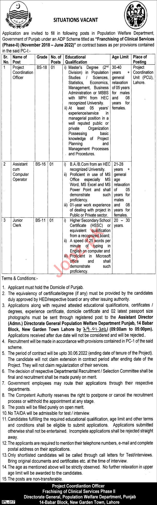 Population Welfare Department PWD Lahore Jobs 2021