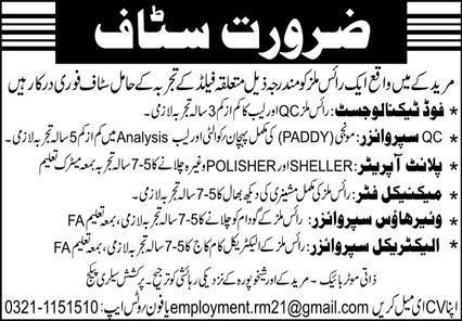 Food Technologist QC Supervisor Plant Operator Job in Lahore