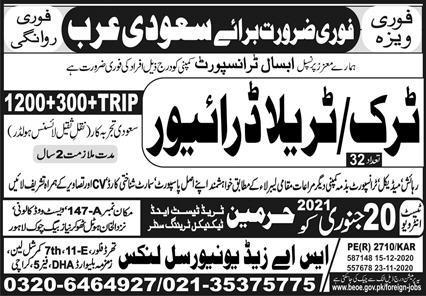 Truck Driver Trala Driver Jobs in Saudi Arabia