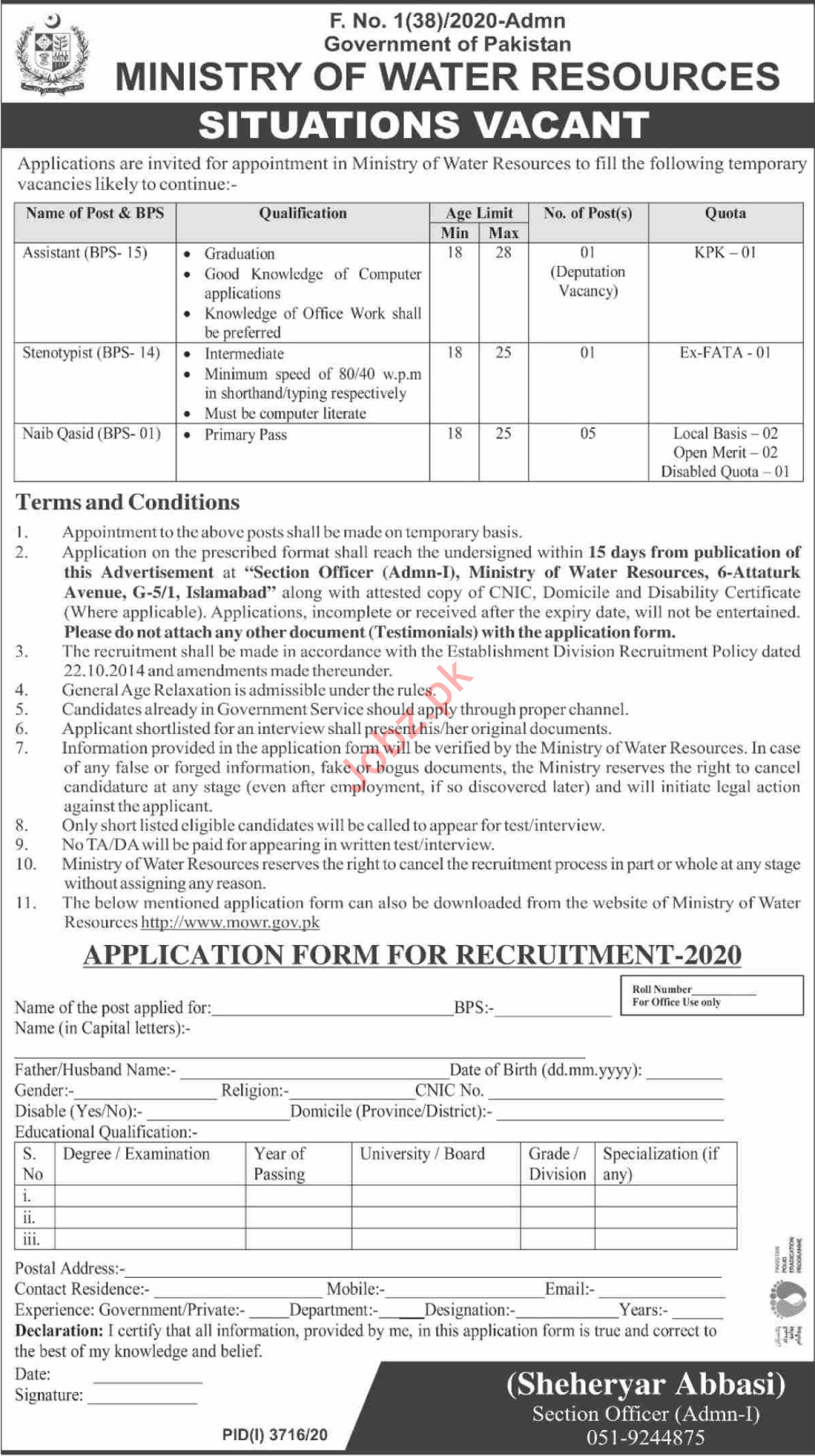 Ministry of Water Resources Management Jobs 2021