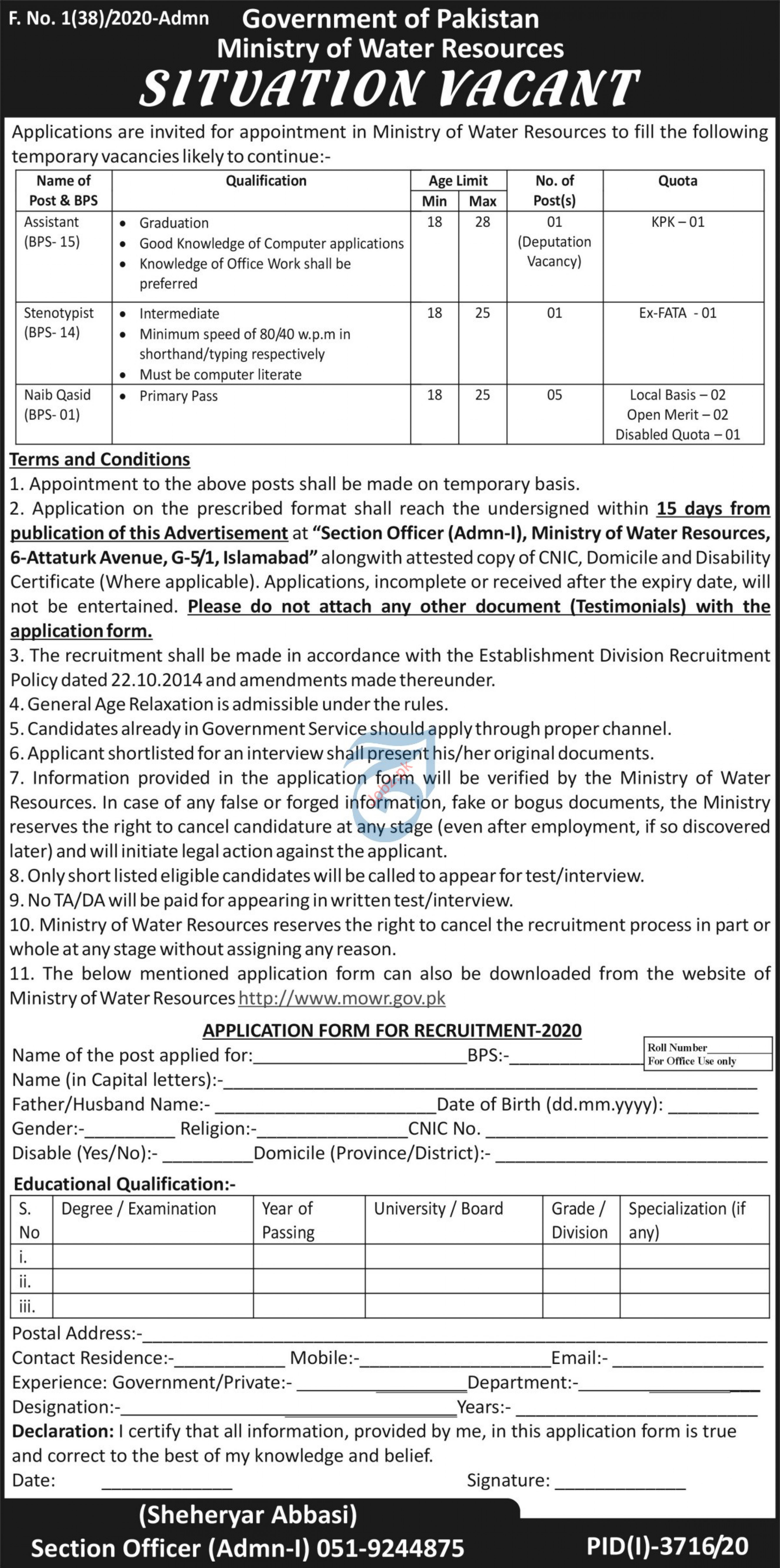 Ministry of Water Resources MoWR Jobs  January 2021