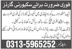 Security Guard Jobs in Rawalpindi