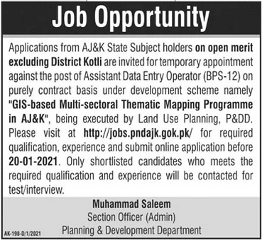 Planning & Development Department AJK Kotli Jobs 2021