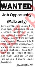 Computer Coperator Jobs in Private Company