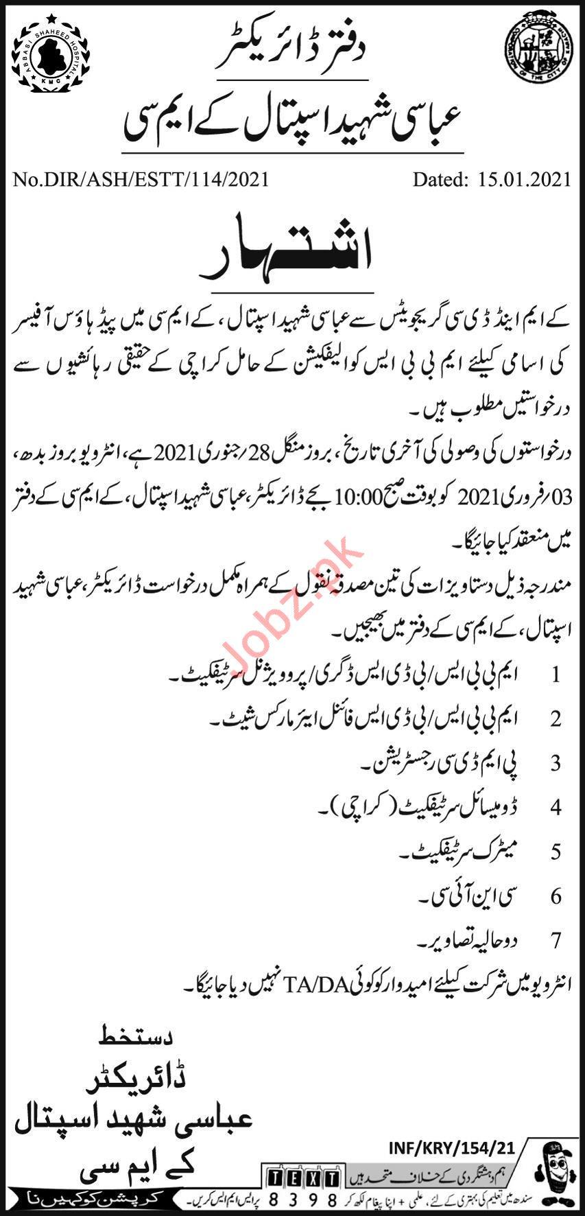 Abbasi Shaheed Hospital Pead House Officer Jobs 2021