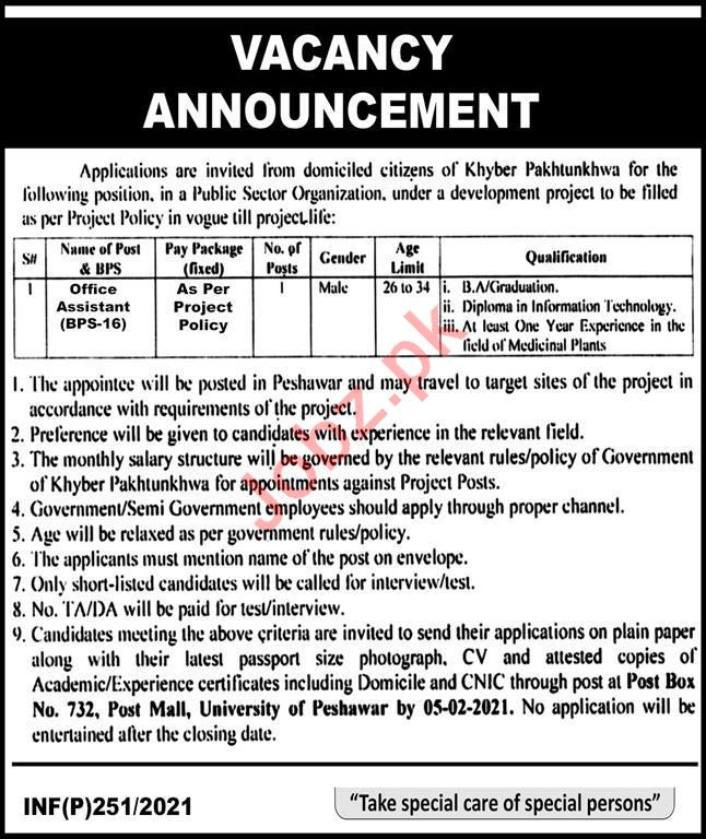 Office Assistant Jobs in Public Sector Organization