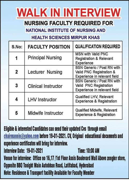 National Institute of Nursing & Health Sciences Jobs 2021
