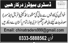 Distributor Jobs in Lahore