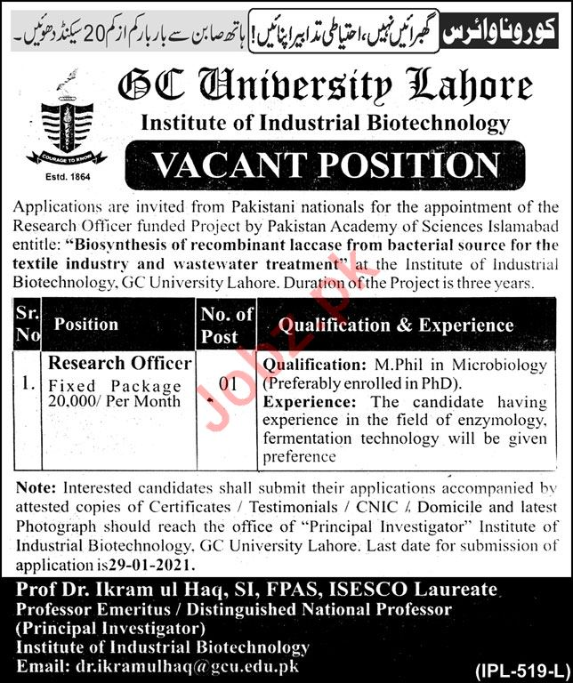 Institute of Industrial Biotechnology Research Officer Jobs