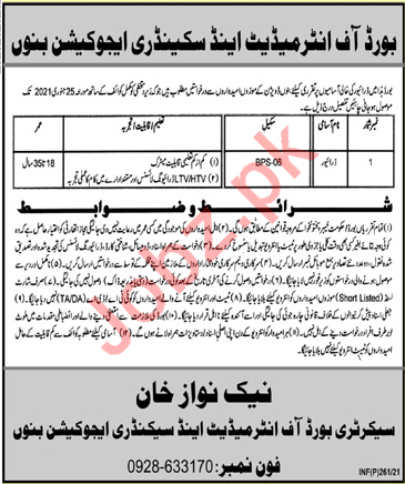 BISE Bannu Driver Jobs 2021