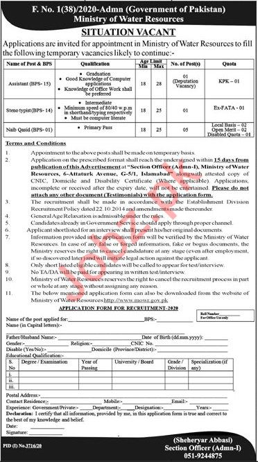 Ministry of Water Resources Naib Qasid Jobs 2021