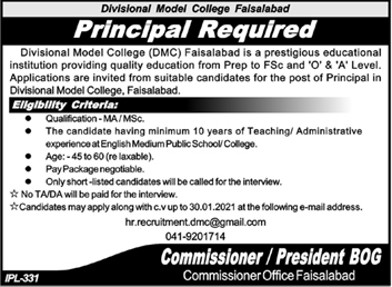 Divisional Model College DMC Faisalabad Principal Jobs 2021
