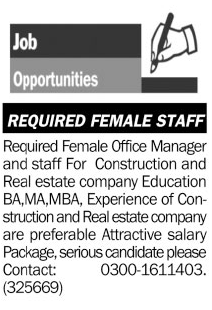 Management Jobs in Construction & Real Estate Company