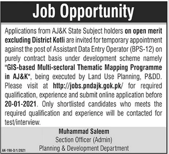 Assistant Data Entry Operator Jobs 2021 in AJK