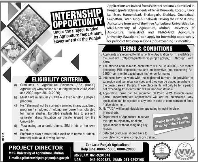 MNS Univerity of Agriculture Internship 2021