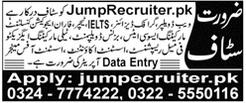 Jump Recruiter Jobs 2021 in Multan